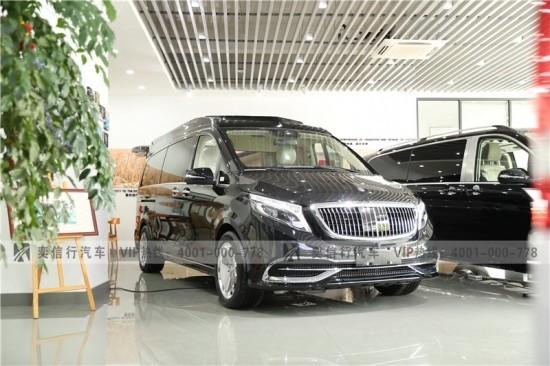 温州 乐清奔驰V级改装定制内饰升级 V260房车工厂报价 优惠5-20万