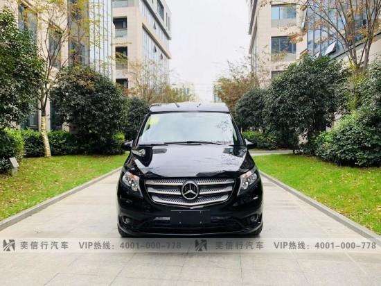 金华 奔驰威霆7座改装房车 工厂直销 预存3千抵3万 报价低至39万
