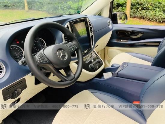 绍兴 奔驰威霆房车7座VS880 奔驰授权工厂直营店报价 价格39万起