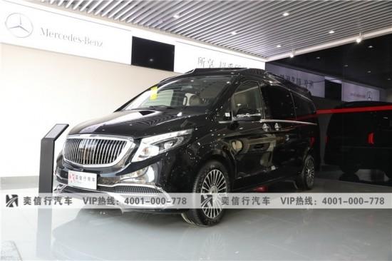 奔驰商务车优惠定制 V260房车杭州报价 底末促销价格直降5-20万