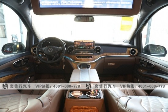 常州 奔驰V级商务车定制升级 V260房车年末工厂直销 优惠报价75万起