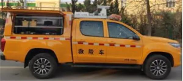 福特V348救险车_救险车祥细配置_排水救险车