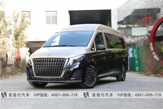 奔驰官方授权 商务车改装工厂定制版 铂驰V260 维努斯双拼黑金版