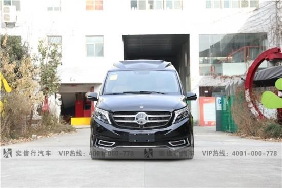 赣州 奔驰V级房车2020新款9速4轮空悬底盘 图片及报价 价格85万起