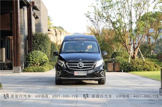 上海 铂驰商务车 奔驰V级改装 维努斯4座豪华版 成功老板专属出行专驾