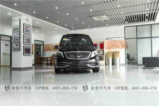 温州 乐清 奔驰7座V级改装商务车 V260房车 价格直降20万 报价75万元起