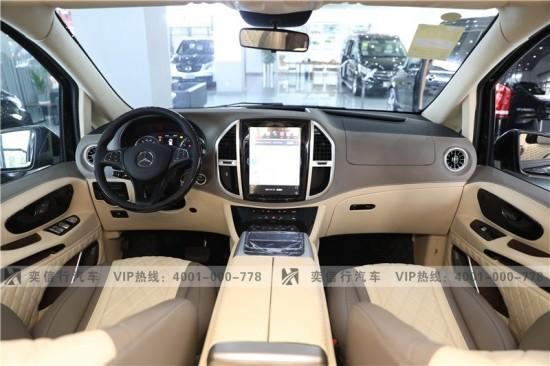 杭州 奔驰威霆房车有优惠吗?7座威霆商务车升级需要多少钱?报价?
