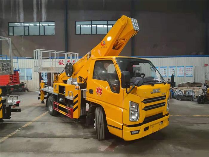 庆铃高空作业车报价_24米直臂高空作业车_生产厂家在哪里_安监控高空作业车