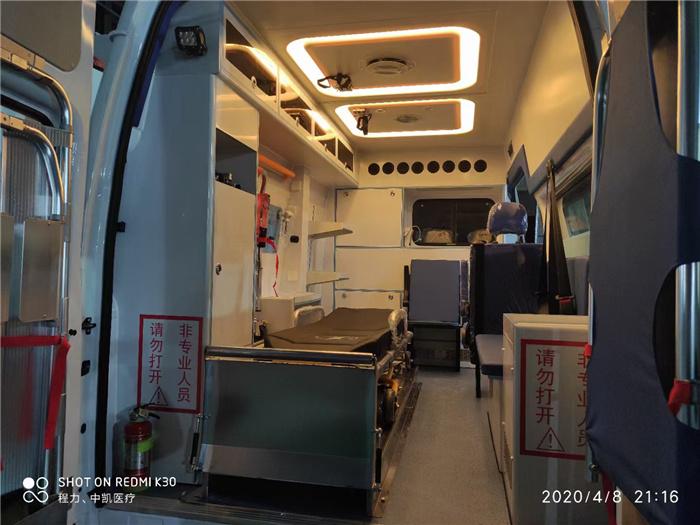 上汽大通V80救护车_转运型救护车_采购