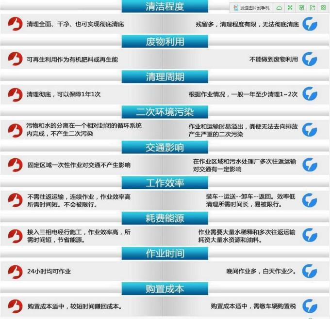 图片2_meitu_3.jpg