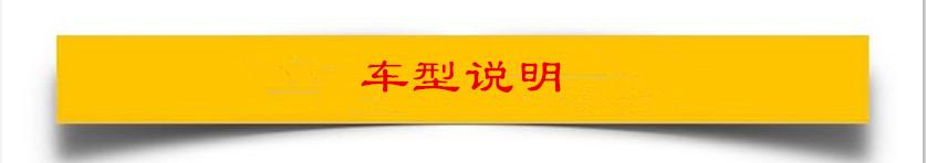 国六陕汽德龙M3000后双桥22方清洗吸污车|价格|视频|图片